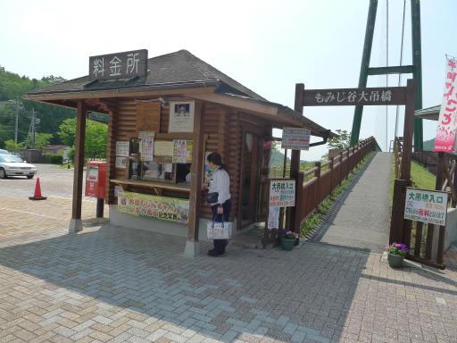20120603・塩原6-02