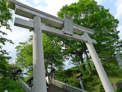 20120603・塩原7-29-1