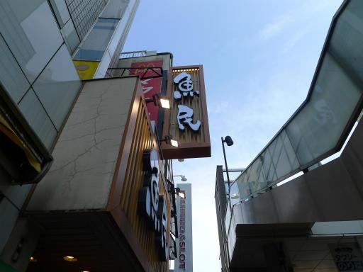 20120607・牧野3-19