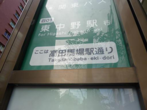 20120909・思い出探し2-13