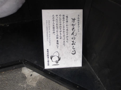 20120909・思い出探し5-16