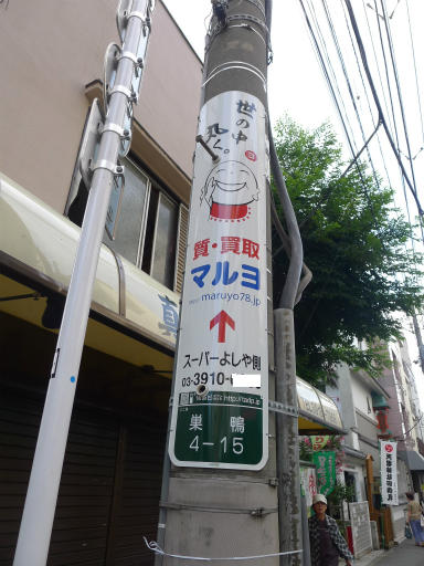 20120909・思い出探し7-04