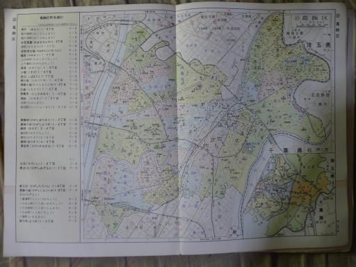 20121009・東京地図22