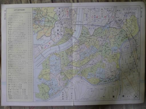 20121009・東京地図23