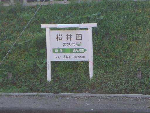20121020・安中1-04