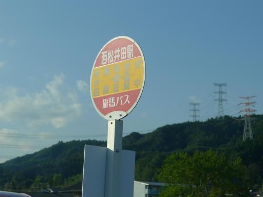 20121020・安中2-20
