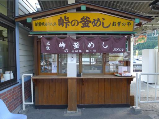 20121020・安中3-04