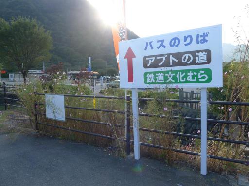 20121020・安中3-01