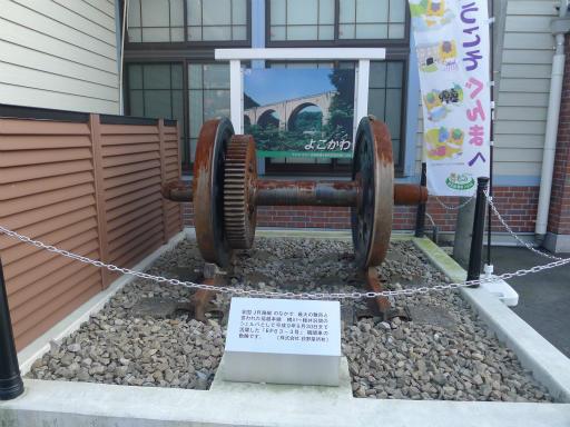 20121020・安中3-07