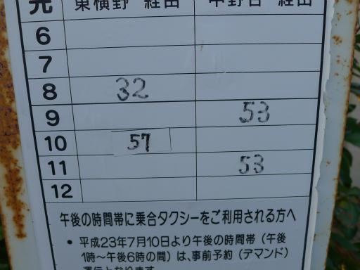 20121020・安中4-06