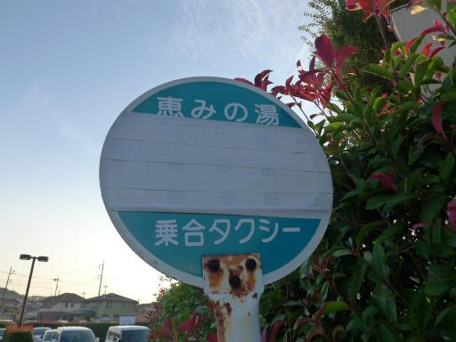 20121020・安中4-04
