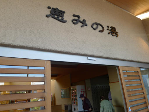 20121020・安中4-07