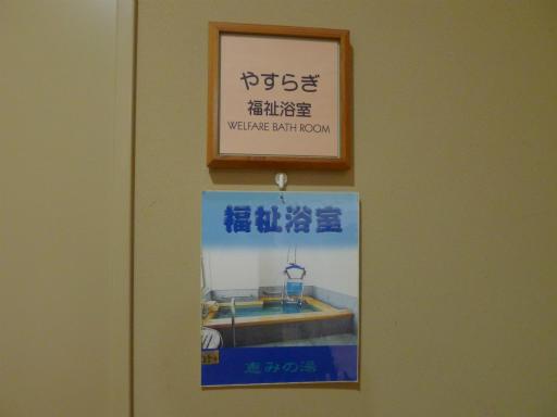 20121020・安中4-16