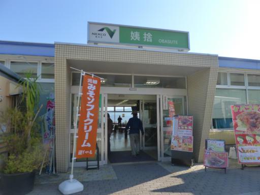 20121021・奥飛騨1-05