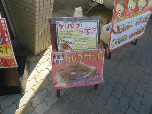 20121021・奥飛騨1-12