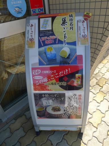 20121021・奥飛騨1-16