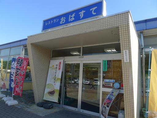 20121021・奥飛騨1-14