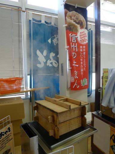 20121021・奥飛騨1-23