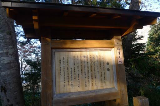 20121021・奥飛騨6-03大