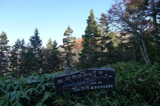 20121021・奥飛騨6-09