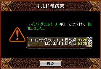 20130702003140541.png