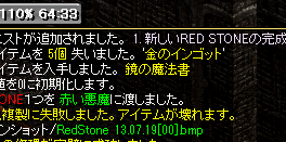 20130719004901084.png