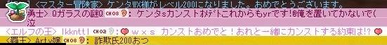 201204061736251c1.jpg