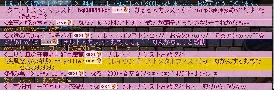 Maple120415_201454.jpg