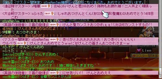 Maple121010_010203.jpg
