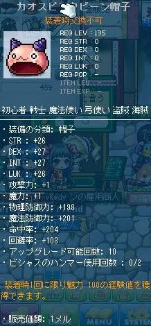 Maple121119_000936.jpg