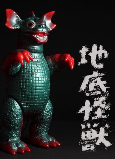 M1号マルサン復刻バラゴン(イリサワ限定Ver.)
