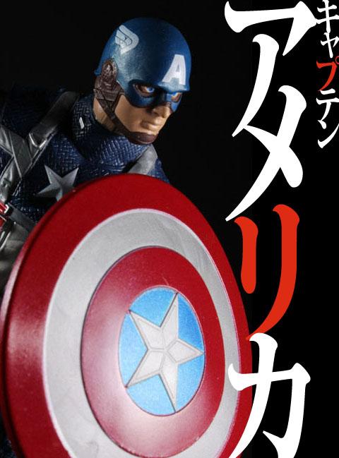 Hasbro Walmart限定 キャプテンアメリカ