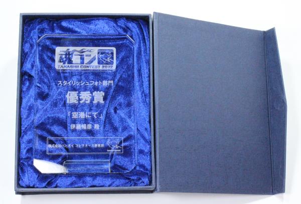 魂ネイションズフォトコンテスト2012 賞品いただきました!
