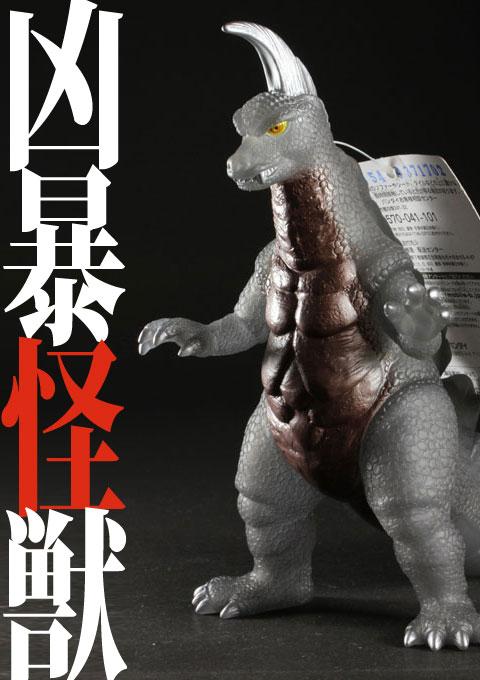 ウルトラ怪獣シリーズSP アーストロン スペシャル限定バージョン