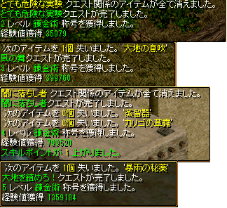 201303021423355aa.png