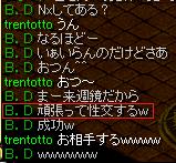 201303132205209bd.png