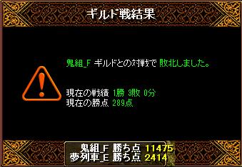 20130516001416d2f.png