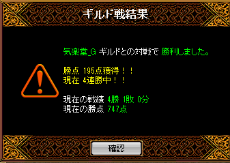 20130710004340182.png