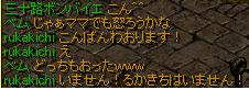 20130712204501e63.png