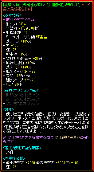 20131006231537cb1.png