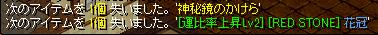 201310302140297cd.png