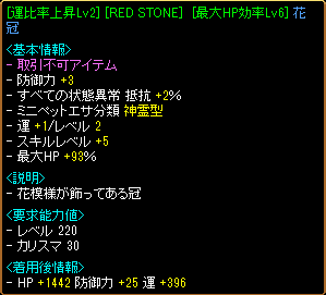 20131030214030ab9.png