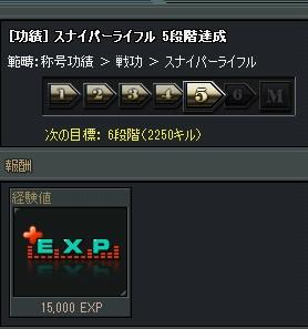 201305041523296f7.jpg