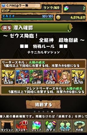 Screenshot_2013-05-04-13-40-12.jpg