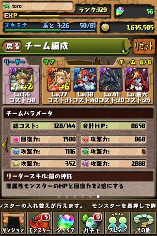 Screenshot_2013-06-10-18-24-37.jpg