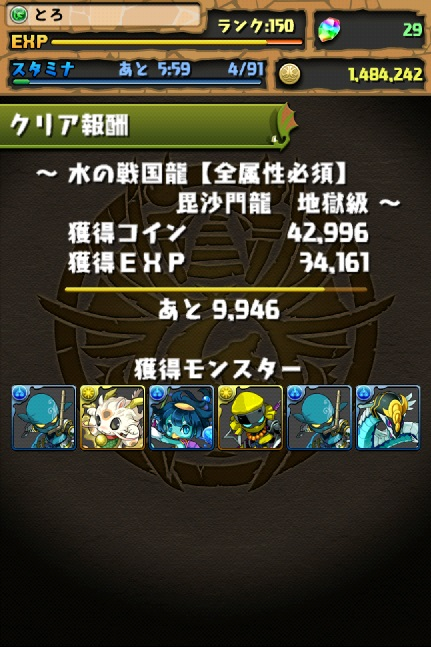 Screenshot_2013-06-15-12-29-40.jpg