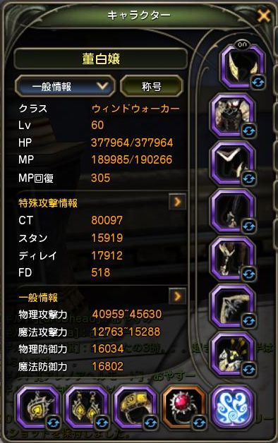 20130722152051ff1.png