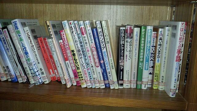 これでいいのか図書室の本 3