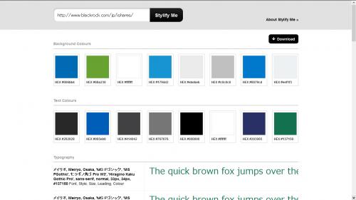 iシェアーズ(ブラックロック・ジャパン)の配色一覧・カラーコード