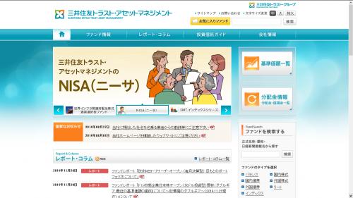 三井住友トラスト・アセットマネジメントのトップ画像